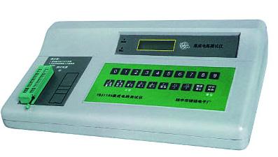 YB3116 系列集成電路測試儀