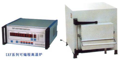 SXF-12-10可编程箱式高温炉