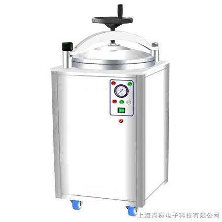 手轮式自控型不锈钢压力蒸汽灭菌器(全不锈钢)
