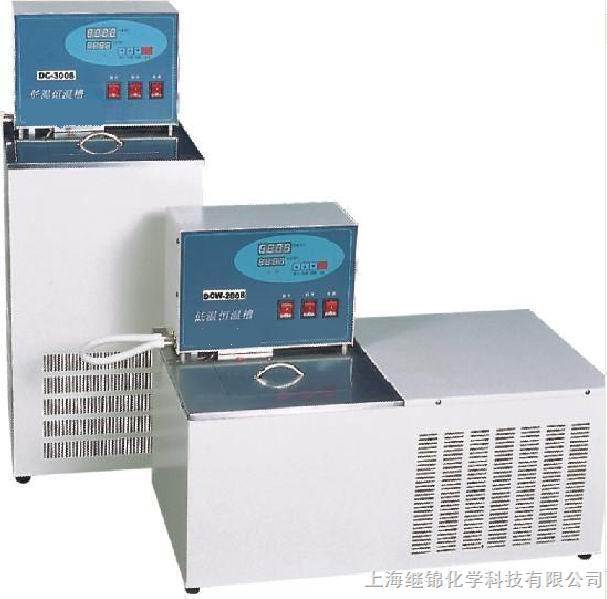 DC-2020无氟、环保、节能低温恒温槽