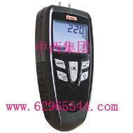 精密型铂金电阻温度仪/铂金电阻温度仪
