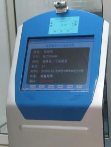 JH开放式实验室信息管理系统