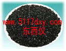 果壳活性炭(优势)