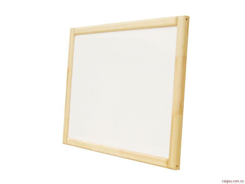 新年白板报设计