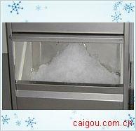 IMS-85全自動雪花制冰機