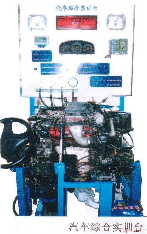 BP-QSK汽車綜合實訓臺