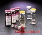 豚鼠补体蛋白3(C3)ELISA试剂盒