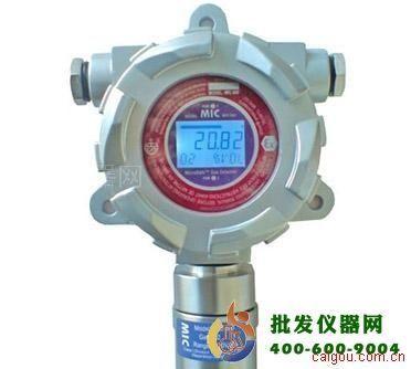 系列氧气检测仪O2—变送器