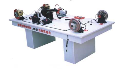 ii桑塔纳2000gsi仿真电路学生实习台(含电喷实验系统)