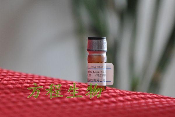 人纤维蛋白原γ(FGγ)检测/(ELISA)kit试剂盒/免费检测