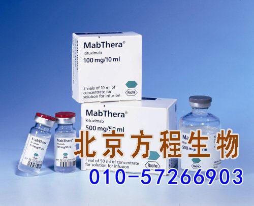 人神经营养因子4(NT4)检测/(ELISA)kit试剂盒/免费检测