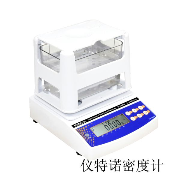 <仪特诺>给您提供最有保障的测玉石密度的仪器