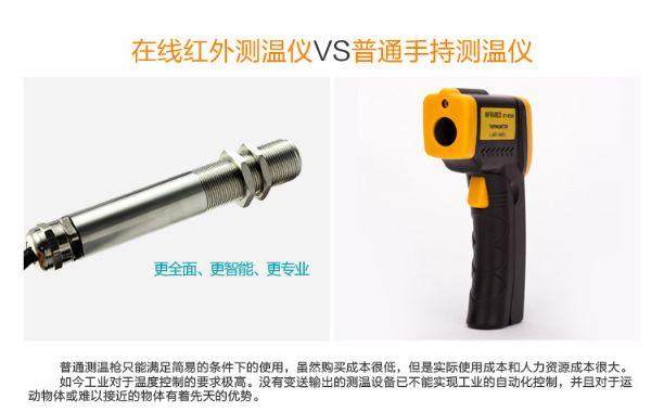 北京红外测温仪JTCSI 售后维修 厂家可免费送检