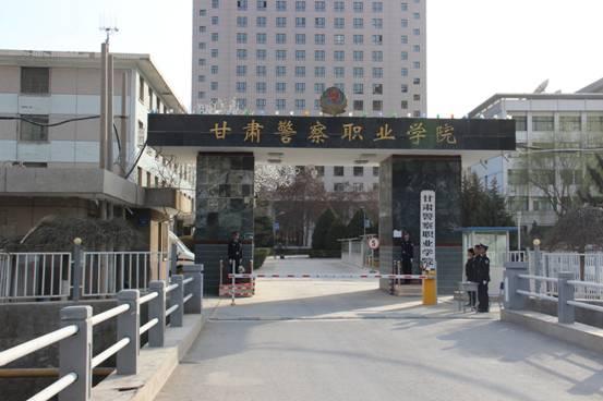 索诺克工程投影机助力甘肃警察职业学院教学