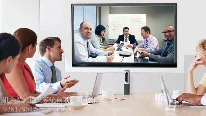 罗技视频会议终端Mariner