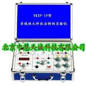 非线性元件伏安特性实验仪 型号:UKXF-1F