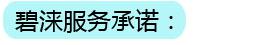 智能殺菌節能飲水機系列JN-A-3A30(智能殺菌式)