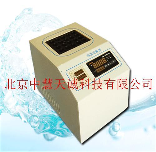 恒温消解器 型号:CJ/DYS-20