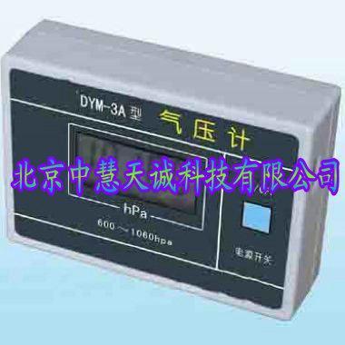 DYM-3A自记式气压计/记录式气压计 型号:DYM-3A