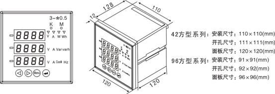 0.5级多功能型便携式超声波流量计/便携式超声波流量计/超声波流量计