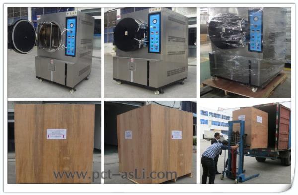 两槽式冷热冲击试验机 定制 质量保证