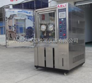 新型老化试验箱生产厂家 厂家 压缩机