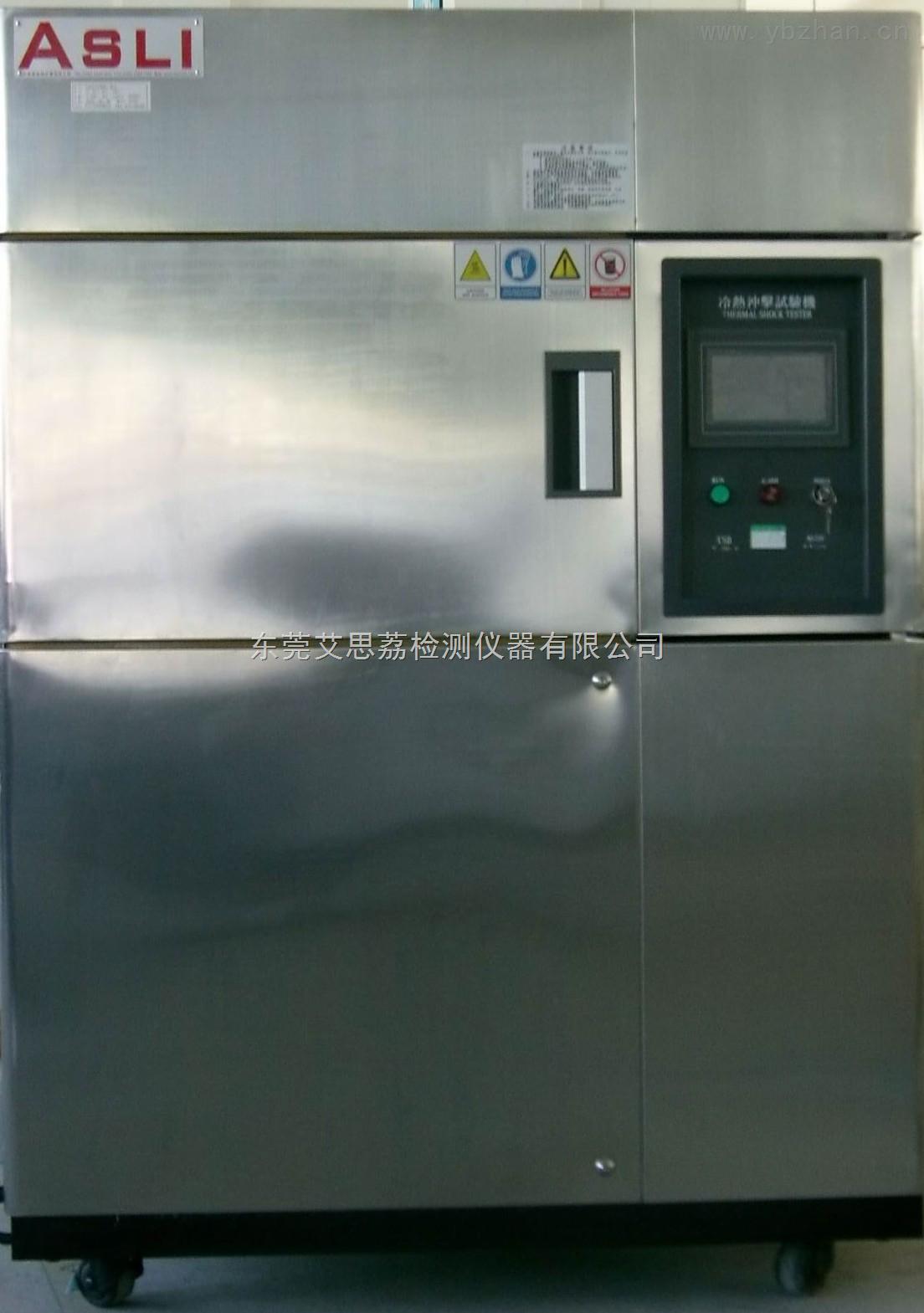 三箱式高低温湿热机压缩机 规格 厂家直销