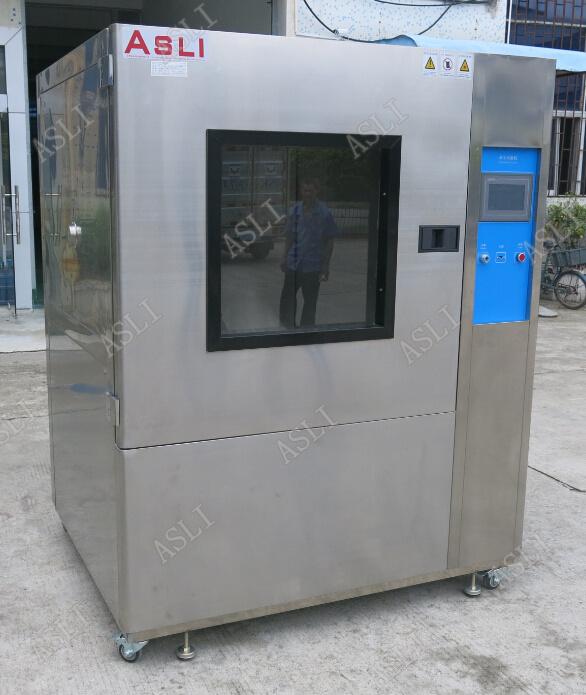 ip56沙尘试验箱厂家技规书