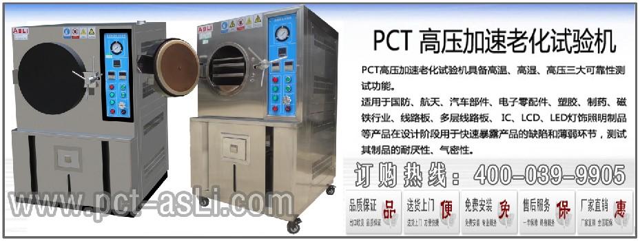 维修温湿度试验箱进口 ISO9001质量认证企业 校正维修