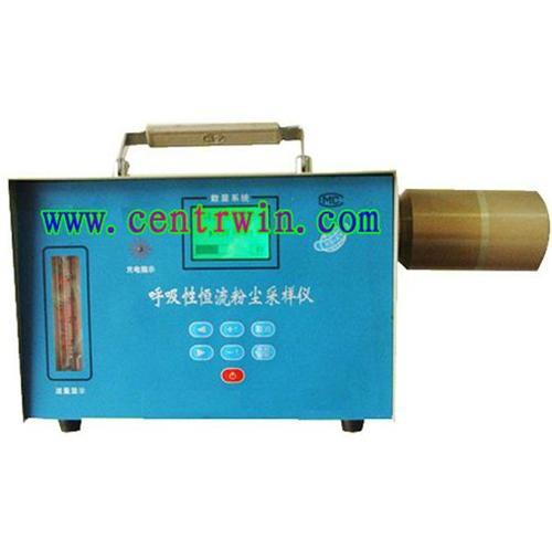 智能呼吸性恒流粉尘采样仪(全尘) 型号:YXF-BCY-3R25