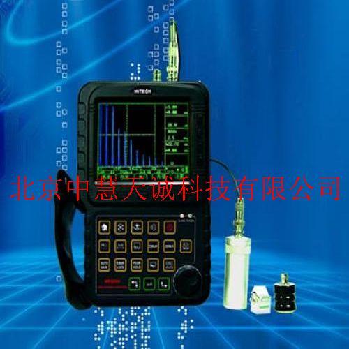 数字式超声波探伤仪 型号:KY-FD-500