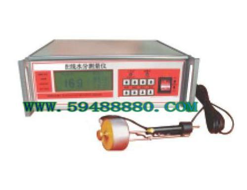 在线油类水分仪/在线纸张水分仪 型号:JUDHYD-ZS1