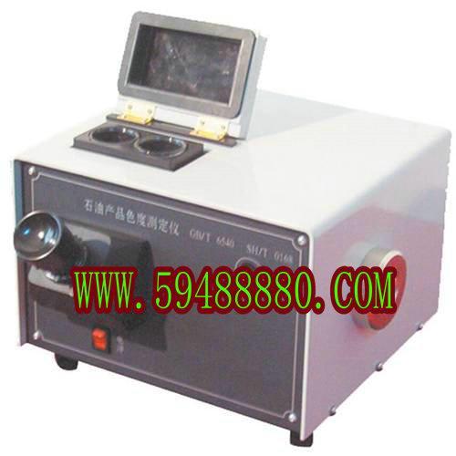 色度测定仪 型号:FCJH-151