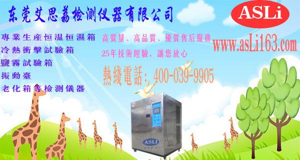 可程式湿热试验箱自产自销 哪家好