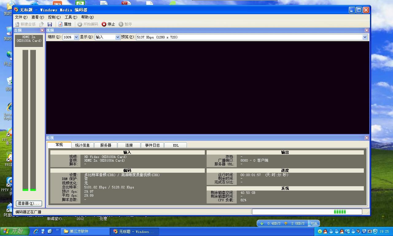 众禾时代 HZ8100HDMI-4K PCIE HDMI采集卡 多路HDMI采集卡