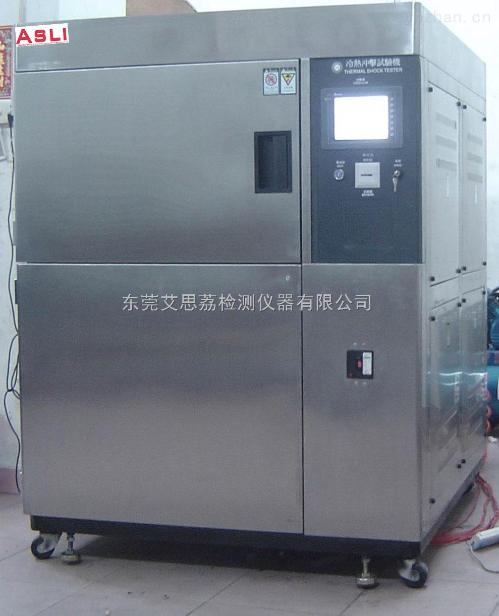 大型冷热冲击试验机 供应商 保养需注意的事项