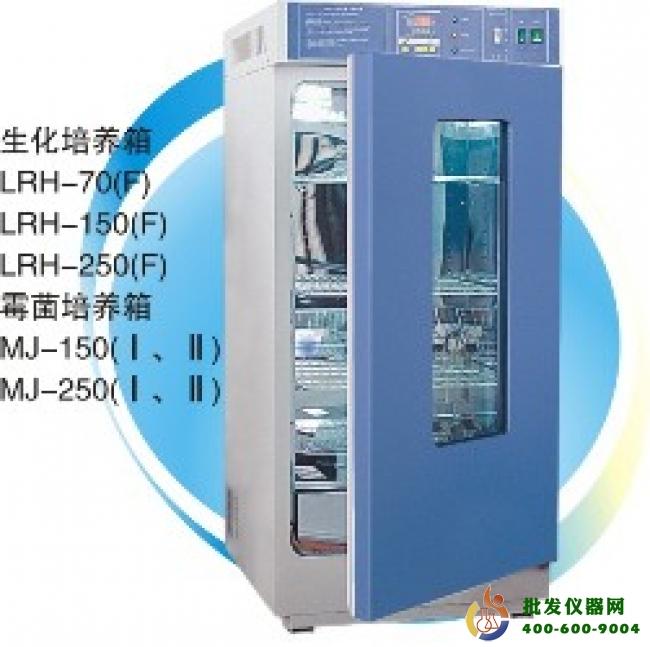 生化培养箱(无氟制冷)LRH-800F
