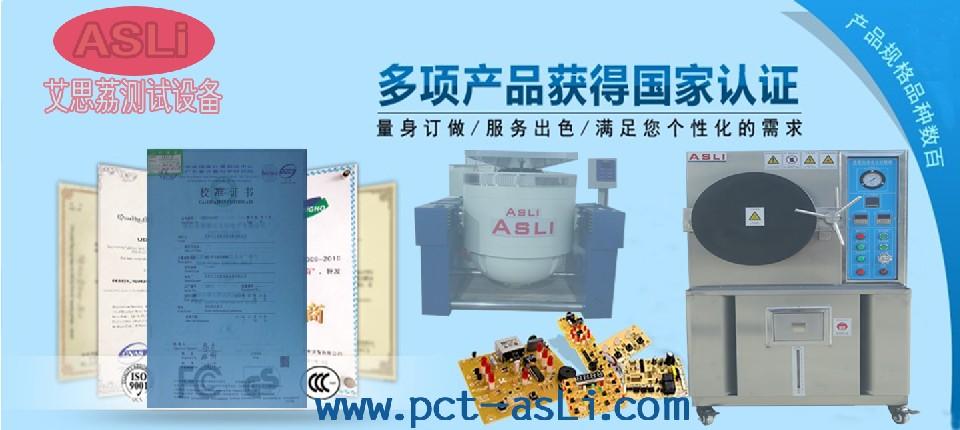 湿热振动台法试验装置试验方法 电液振动疲劳试验机生产