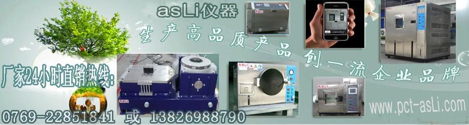 二箱式冷热冲击试验仪进口 上海高低温试验房价格