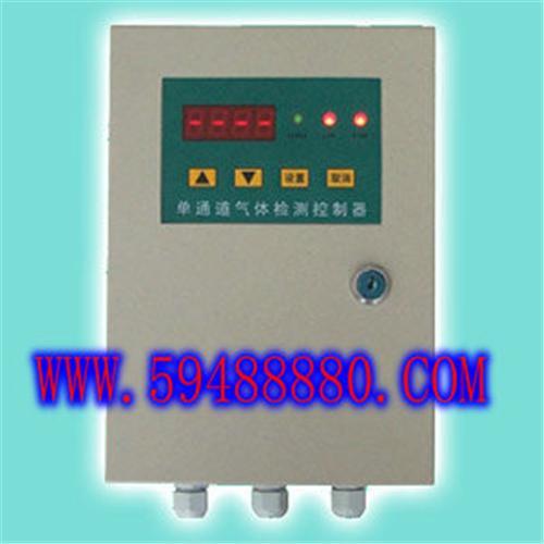 单通道氨气报警控制器 型号:JVVOB2000