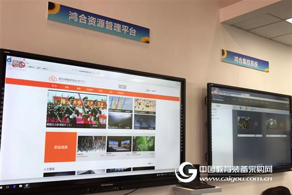"""第28届北京教育装备展:鸿合""""智慧化""""变革四大领域"""