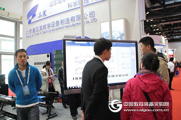 北京鑫三芙引爆2017北京教育装备展示会