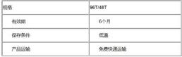 进口/国产小鼠αN已酰氨基葡糖苷酶(αNAG)ELISA试剂盒