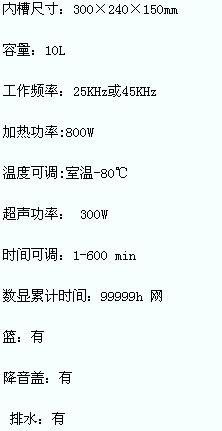 SB-5200DTS超声波清洗机,双频超声波清洗机价格