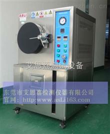 产品高压加速老化试验机用途 桌上型加速寿命试验箱进口