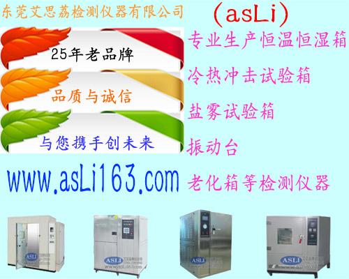 电磁振动试验机 热销 行业
