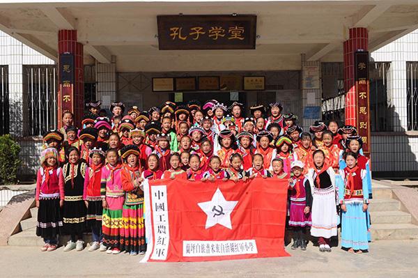 小学首所普米族红军我国正式建立学习编程小学生图片