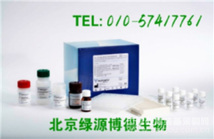 人过敏毒素/补体片断4 Elisa kit价格,C4a进口试剂盒说明书
