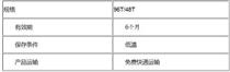 进口/国产人抗软骨抗体(anti-cartilage-Ab)ELISA试剂盒