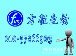 现货检测大鼠AIF进口ELISA试剂盒,大鼠(Rat)凋亡诱导因子 elisa kit北京促销价格